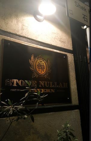 stone nullah hong kong happy hour