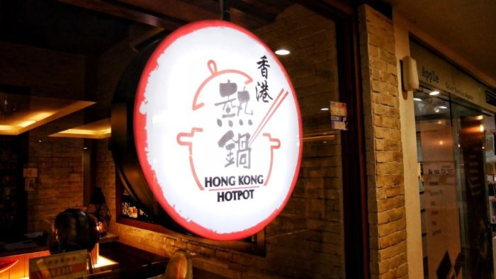 Hong Kong Hot Pot in Bangsar