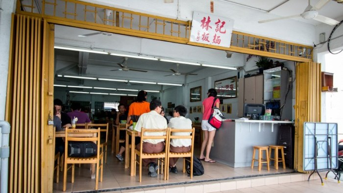 Lim Kee Pan Mee at Taynton View, Cheras