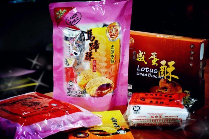 Sin Joo Heong Confectionery