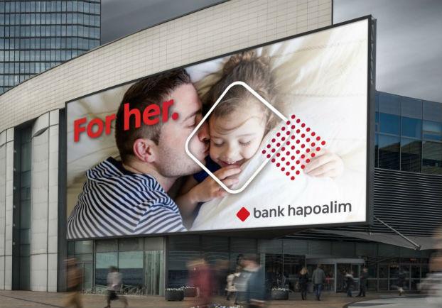 rebranding of poalim bank