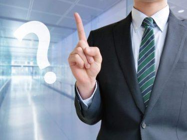 確実に内定を目指したい!【職種別】就活の面接でおさえたいポイントまとめ