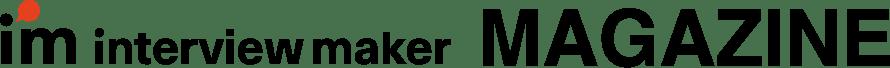 InterviewMaker magazine(インタビューメーカーマガジン)