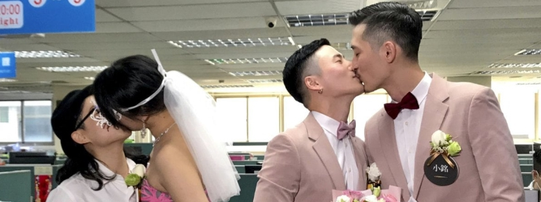 Taiwan è il primo Paese asiatico a legalizzare le nozze gay