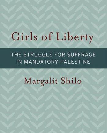Girls of Liberty by Margalit Shilo