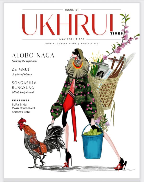 UT eMagazine May 2021 Issue