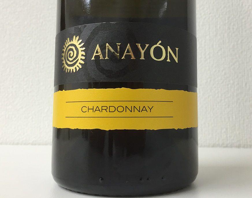 簡単チキングラタンで白ワイン!アナヨン・シャルドネ