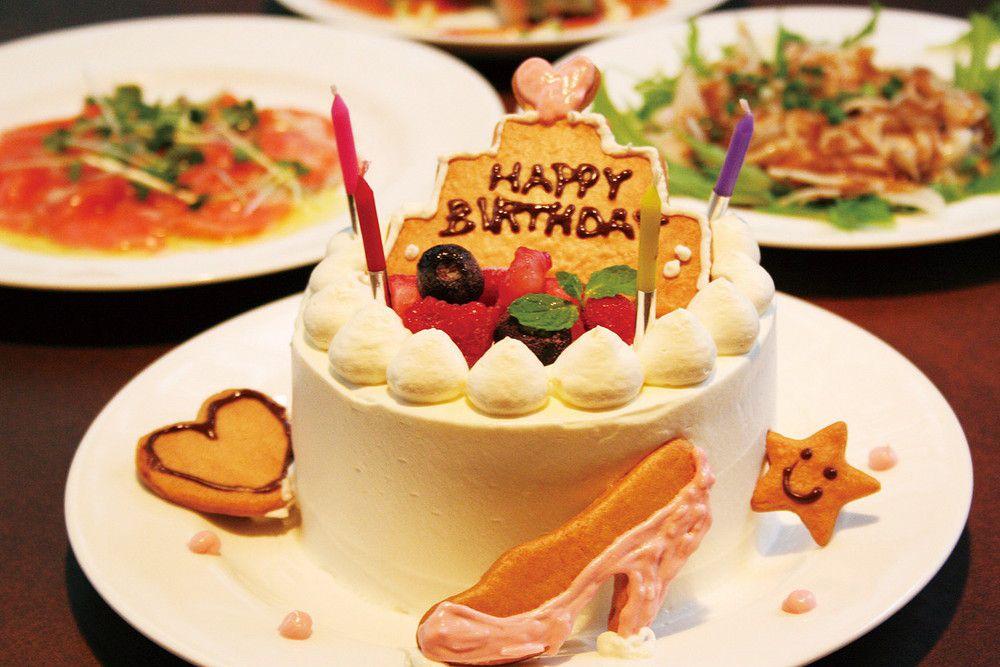 誕生日特典でお得にお祝い☆カラオケも展望台もテーマパークも無料!