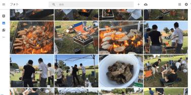 Googleフォトがすごい!デジタル写真バックアップの決定版かも!