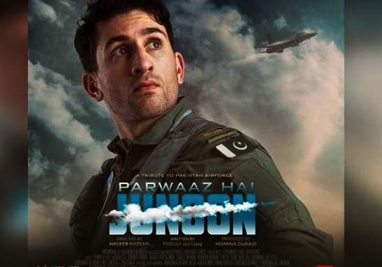 Parwaaz hai Junoon Hero Shaz Khan's first look revealed