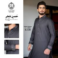 Eid Kurta men's collection by Husn-E-Fitr 2018 by colors (11)