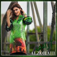 14 August Azadi Dresses Collection 2018 By Alzohaib Textile (2)