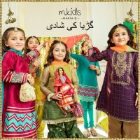 Awesome Kids Winter Dresses Designer Maria B 2020
