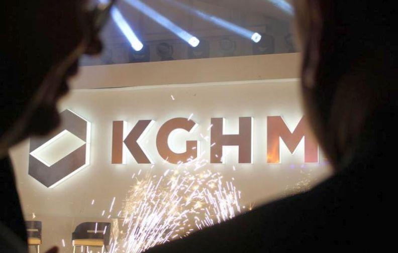 KGHM po raz kolejny wśród najbardziej odpowiedzialnych spółek giełdowych