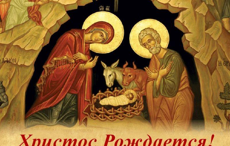 Prawosławna Wigilia Świąt Bożego Narodzenia