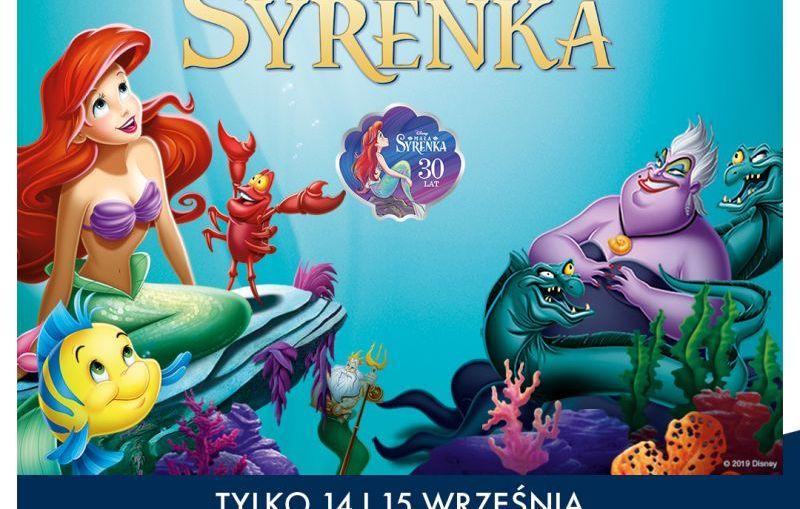 """""""Mała Syrenka"""" - wyjątkowe pokazy w kinach Helios!"""
