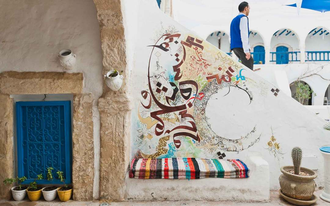 Tunezyjska sztuka w ogrodach Carpe Diem