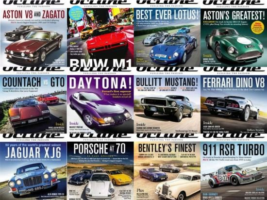 Octane UK - Full Year Issues Collection 2018