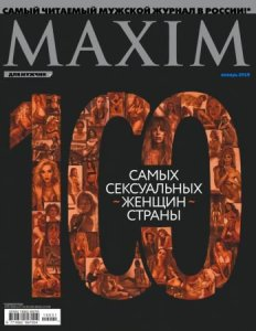 Maxim Russia – January 2019