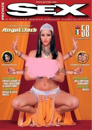 Private Sex Magazine No. 58, 2005