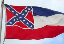 State of MS Flag