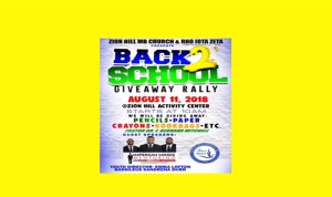 Back to School Giveaway Rally @ school suppy giveaway