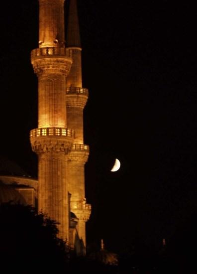 Луната и исляма