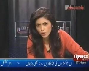 Maria Zulfiqar Khan