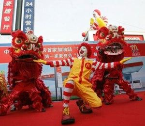 McDonald's Beijing