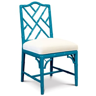 4. Limited Edition Chippendale Side Chair