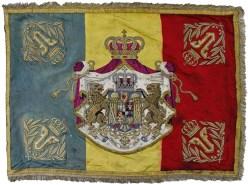 Regatul României - Drapel militar din timpul Regelui Ferdinand I (1921-1927), variantă