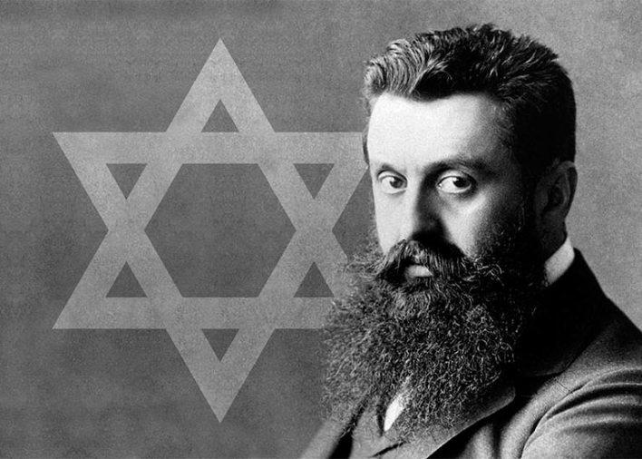 رؤية الاصولية اليهودية والحركة الصهيونية للدولة القومية: دراسة مقارنة