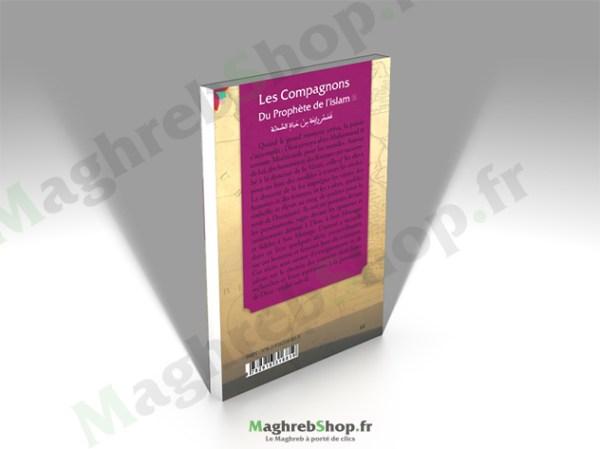 Livre : Les Compagnons du prophète de l'islam