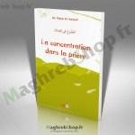 Livre : La Concentration dans la prière