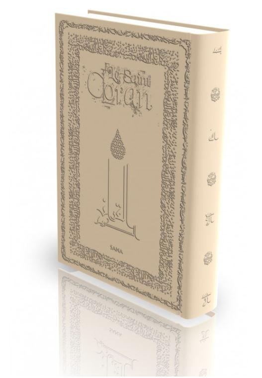 Livre : Le Saint Coran - Daim (Marron claire)