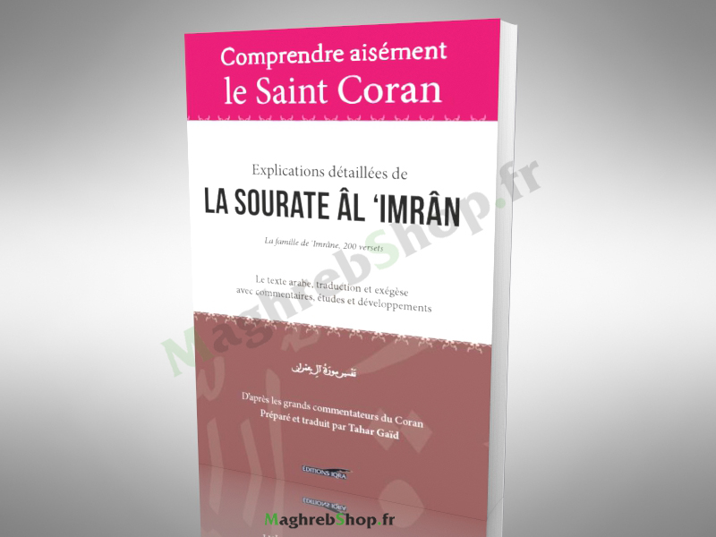 Livre : Explications détaillées de La SOURATE ÂL 'IMRAN