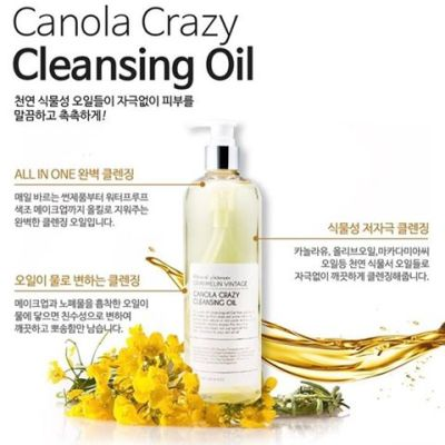 GRAYMELIN Сanola Crazy Cleansing oil