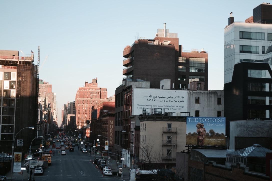 high line - new york 10