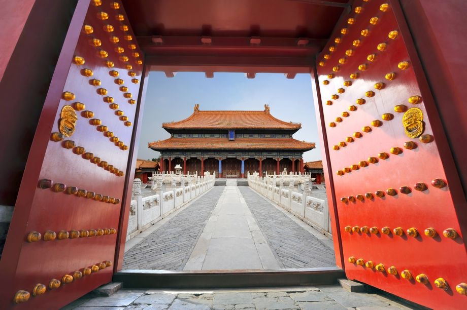 Forbidden City - Grosse Kultur in Peking