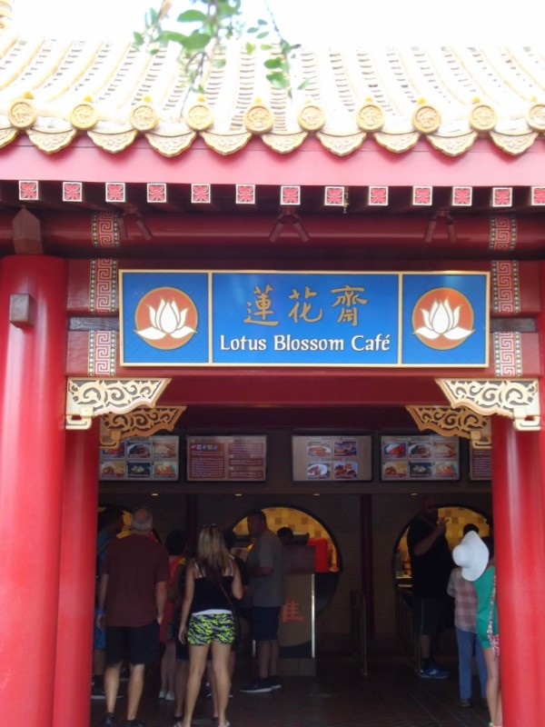Lotus Blossom Cafe -China Pavilion at Epcot-Picture by Lisa McBride