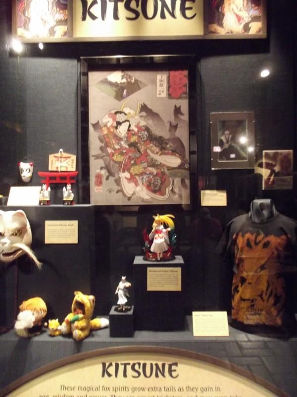 Bijutsu-kan Gallery in Japan Pavilion-Picture by Lisa McBride