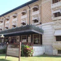 Fordyce Bathhouse Museum & Visitor Center