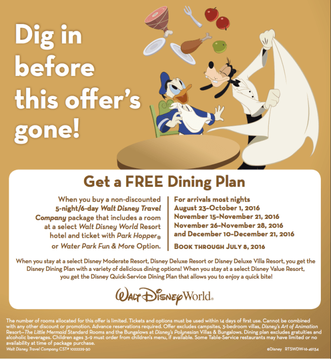 2017 Disney World Free Dining