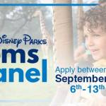 2018 Disney Parks Moms Panel Search Opens Sept. 6th, 2017!