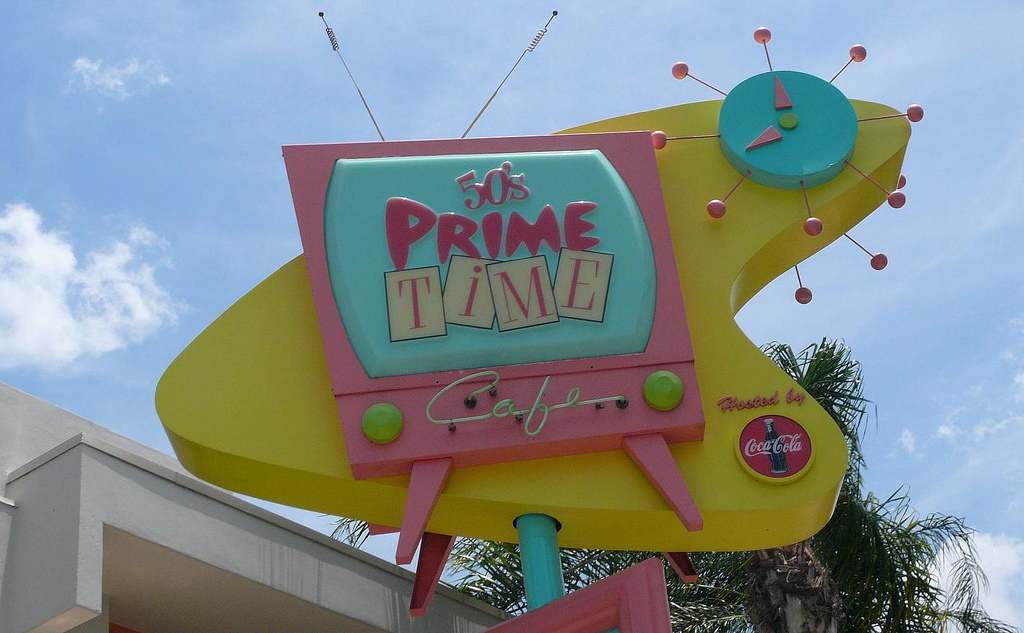 Photo of 50's Prime Time sign in Hollywood Studios at Walt Disney World