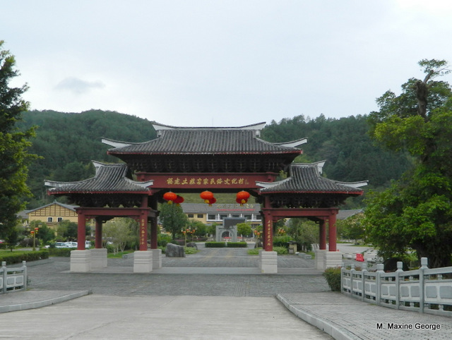 Visiting a Tulou in Yongding China