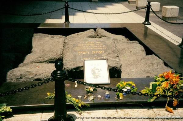 Memorial to Yitzhak Rabin