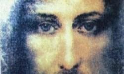 Проявленный лик Иисуса
