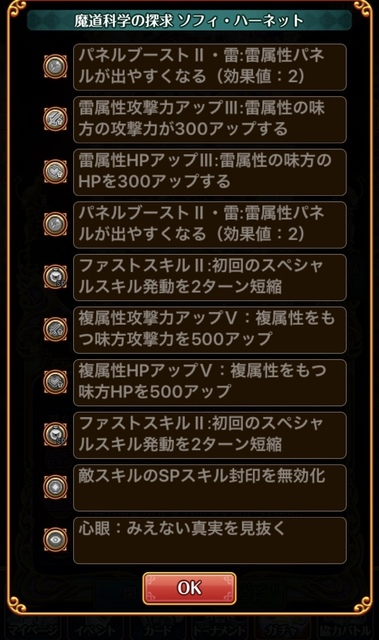 IMG_1692 (1).PNG