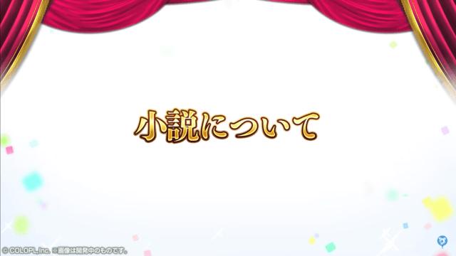 スクリーンショット (206).png